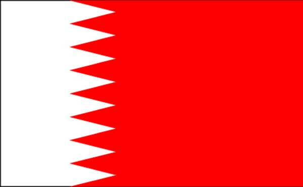 State of Bahrain