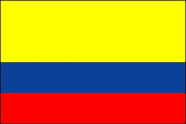 an introduction to the country of colombia Tres fronteras literally means three frontiers, here's what you need to know about this city that is the meeting point of colombia, peru, and brazil.